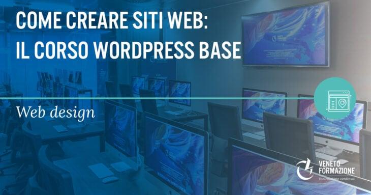 come creare siti web